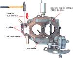 Проверка и замена игольчатого клапана поплавковой камеры карбюратора 21073 Солекс