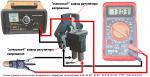 Проверка регулятора напряжения генератора автомобилей ВАЗ 2108, 2109, 21099