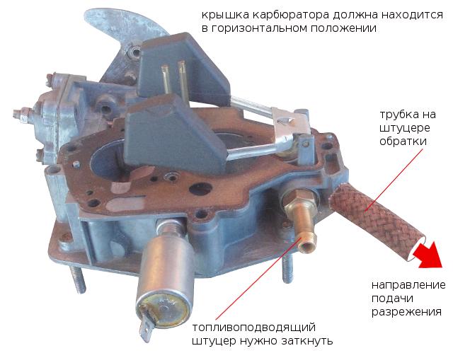 подача разрежения на клапан