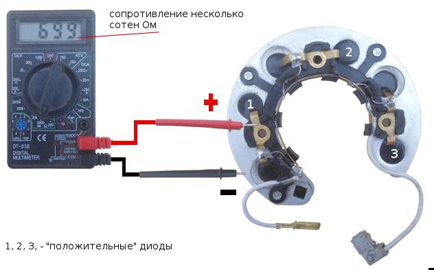 проверка доп. диодов на обрыв