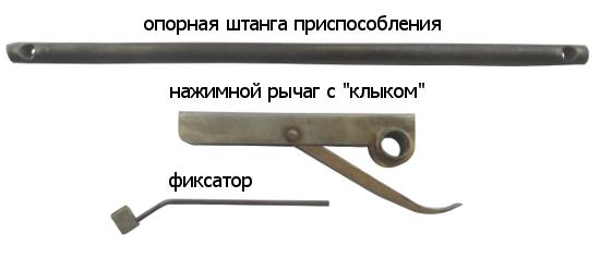 Инструмент для регулировки клапанов ваз 2108 своими руками 76