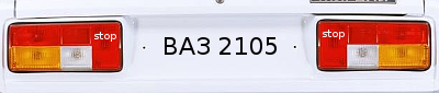 Схема стоп-сигналов 2105